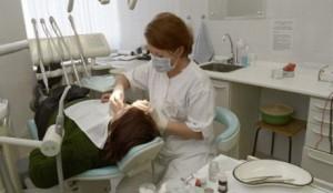 Стоматология «Архидент»