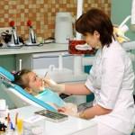 Стоматология Золотой ключик